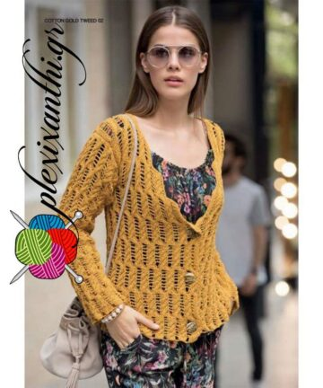 Cotton Gold Tweed