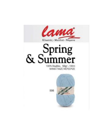 Lama Sprinng Summer